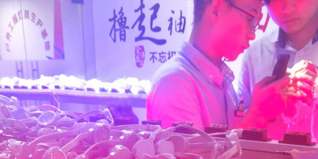 高光好照明LED点光源价格是多少?