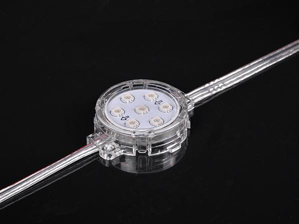 LED点光源(5公分7灯RGB常规平面点光源)